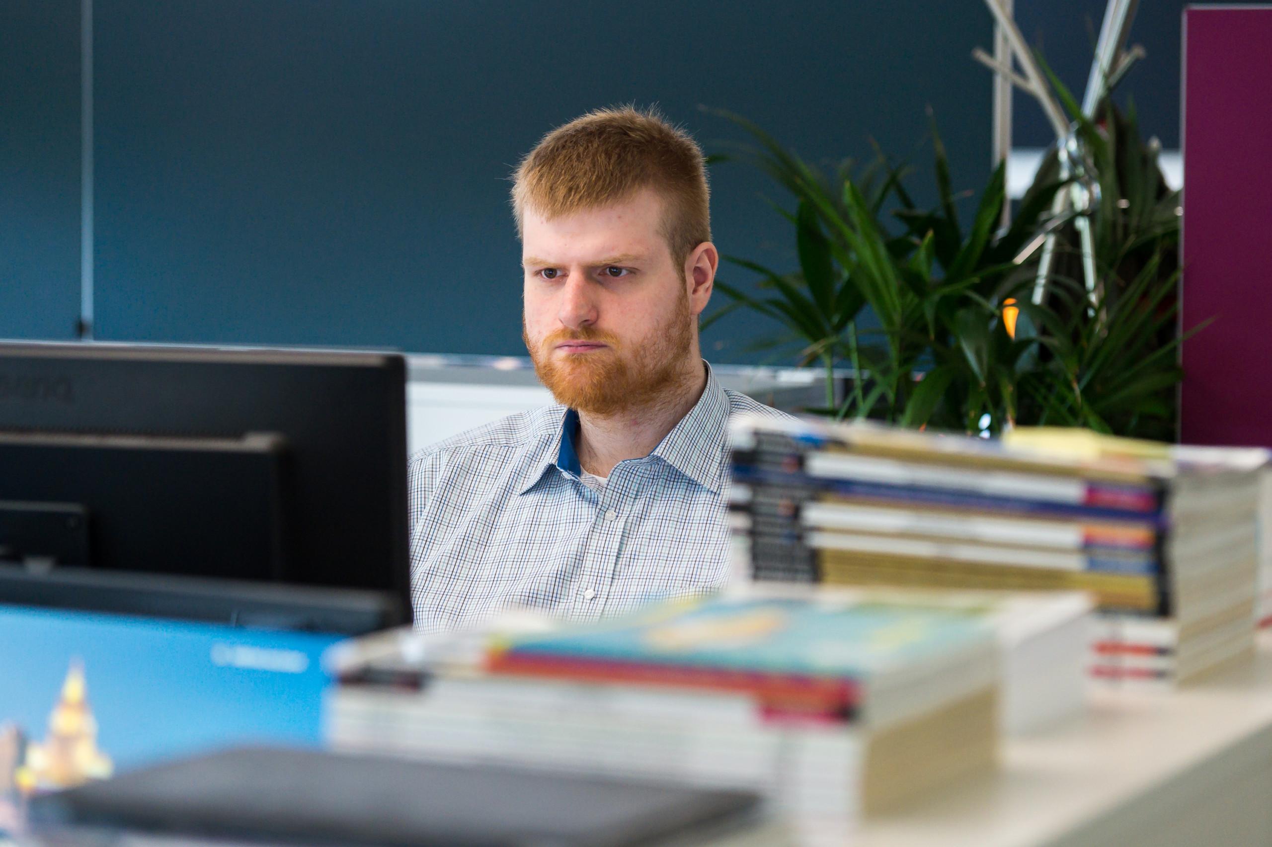 Software Engineer Job